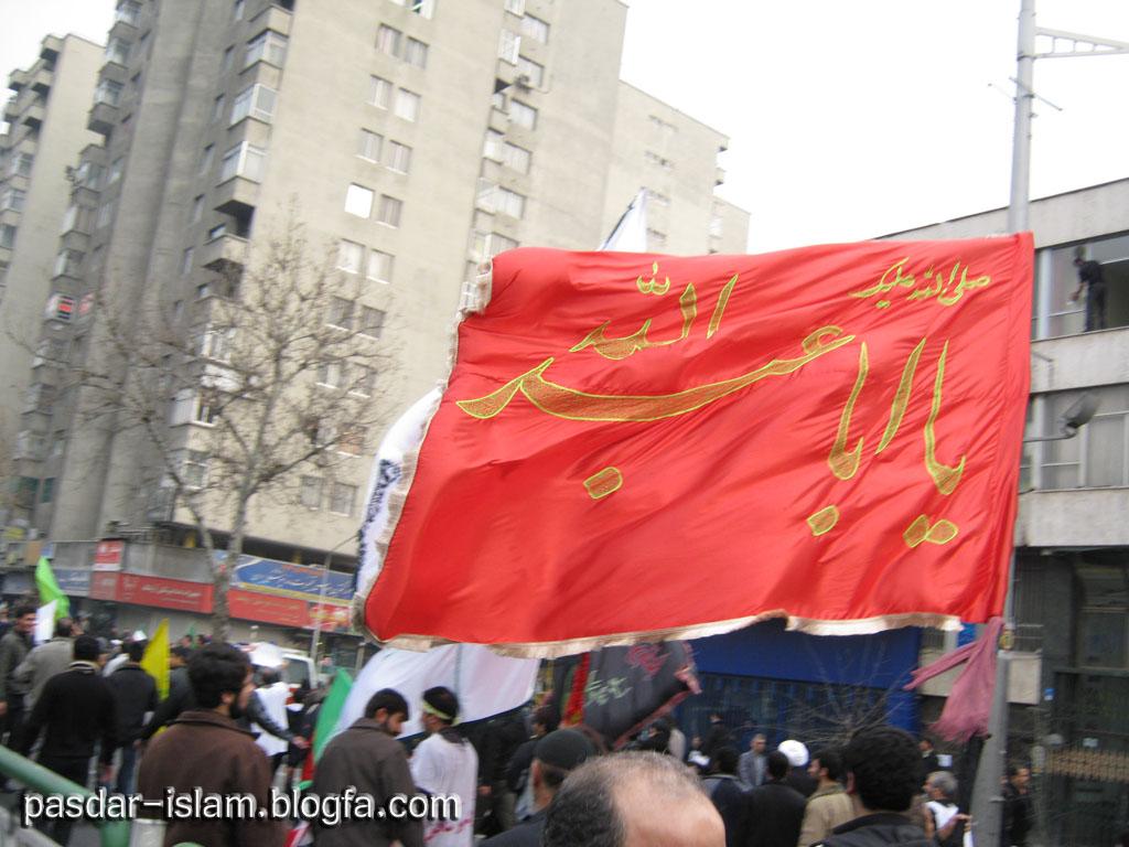 یوم الله 9 دی عام الفتنه 1388،