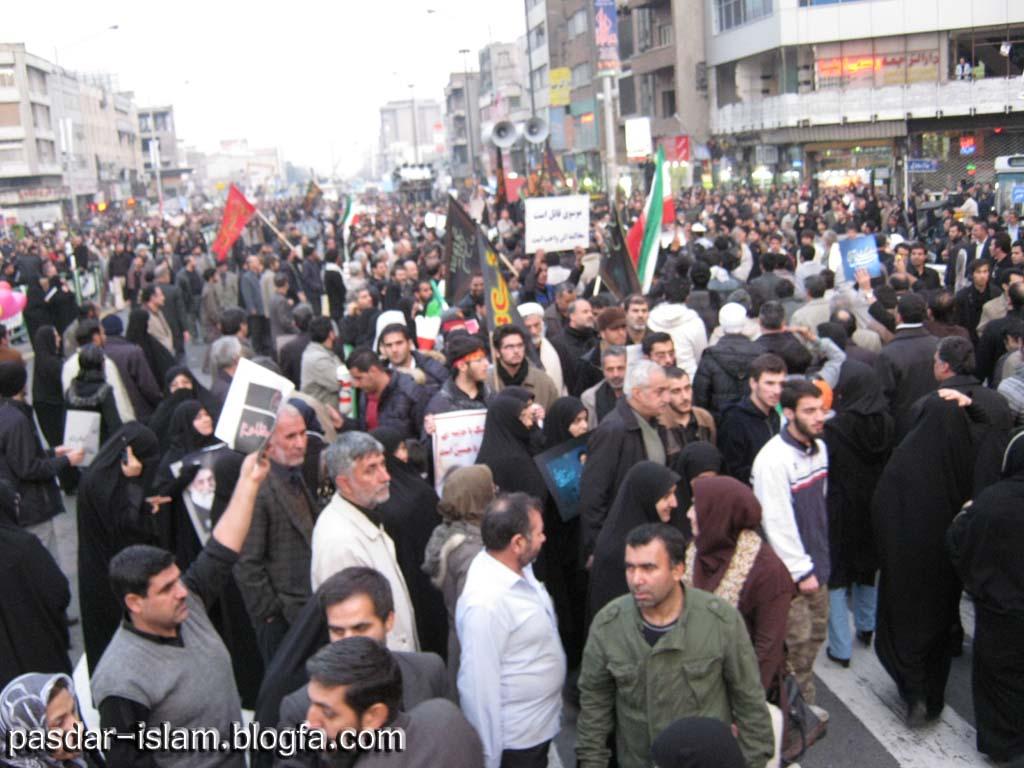 یوم الله 9 دی عام الفتنه 1388 تهران میدان انقلاب