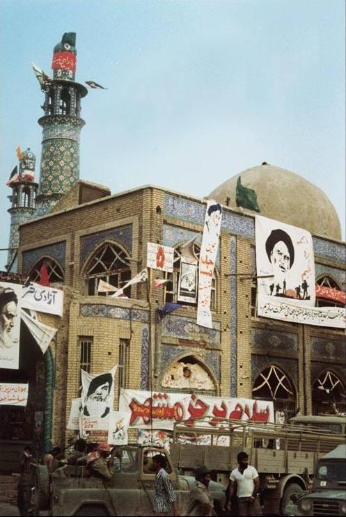 مسجد جامع خرمشهر بعد از آزادی